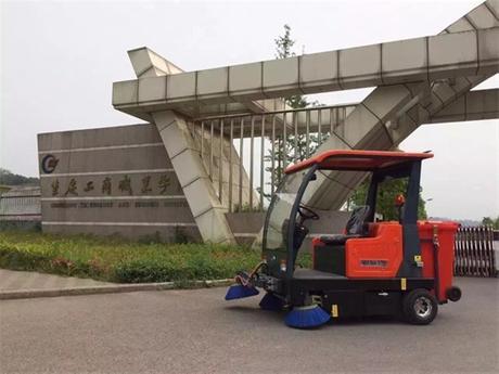 重庆工商职业学院采购我公司驾驶式扫地机.jpg